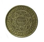 Moeda. cinquenta francs.morocco. revers — Foto Stock