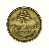 Coin. Ten piastres. Liban. Revers — Stock Photo