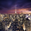 Big Apple after sunset - new york manhat - Stock Photo