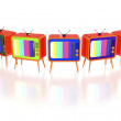 Stock Photo: Orange retro tv's