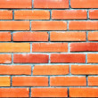 Stock Photo: Brick