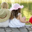 Boy and girl in the park — Stockfoto
