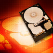 Stock Photo: Hard disk