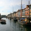 Copenhagen — Stock Photo #2822937