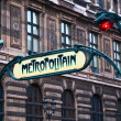 Paris Metropolitain sign — Stock Photo #2823582