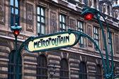 Paris Metropolitain sign — Stock Photo
