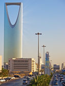 Kingdom tower — Stock Photo