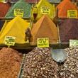 Colorful spices on the market — Stock fotografie