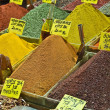 Stock Photo: Colorful spices on the market