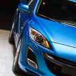 Blue car - Photo