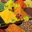 Spice market — Stock Photo #3160439