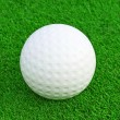 Golf ball — Stock Photo #3161152