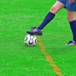 Free kick. — Stock Photo