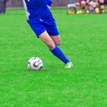 Player kicking the ball — Stock Photo #3161302