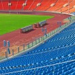 Soccer stadium — Stock Photo #3161442
