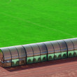 Stock Photo: Soccer stadium