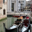 Two gondolas — Stock Photo