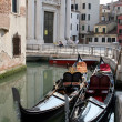 Two gondolas — Stock Photo #3161569