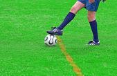Free kick. — Stock Photo