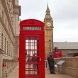 Red telephone booth in London - Foto de Stock