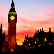 London. Big Ben clock tower. — Stock Photo #3370585