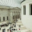 Royalty-Free Stock Photo: British Museum