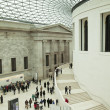 British Museum — Stock Photo #3774044