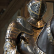 Stock Photo: King's armor