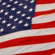 Stock Photo: Flag Closeup