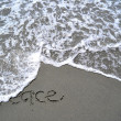 Peace Written in the Sand — Stock Photo