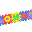 Mommy - letter blocks — Stock Photo #4664962