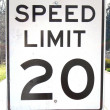 Speed Limit 20 — Stock Photo #5072647