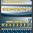 Under construction — Stock Vector #3488971