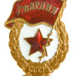 GVARDIYA-vintage soviet, USSR army pin, badge, — Stock Photo