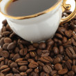Stylish coffee cup with seed — Stock Photo #3310898