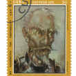 Stock Photo: Stamp with image Don Quixote author Miguel de Cervantes