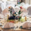 Foto de Stock  : Festive table