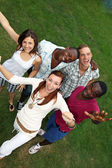 Young, happy of various nationalities — Stock Photo