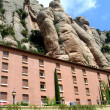 Montserrat - Stok fotoraf