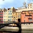 Girona — Stock Photo
