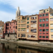 Girona — Stock Photo #3894238