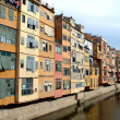Stock Photo: Girona