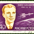 Postage stamp. Jury Gagarin - Stock Photo