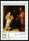 Vintage postage stamp. Rembrandt. — Stock Photo