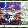 Postage stamp. 15 years of a space age — Stock Photo