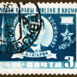 Vintage postage stamp. Jury Gagarin — Stock Photo #2769414