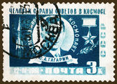 Vintage postage stamp. Jury Gagarin — Stock Photo