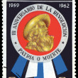 Postage stamp. 3 years Cuban revolution — Stock Photo