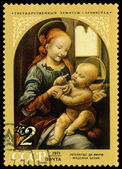 Postage stamp. Picture Leonardo da Vinc — Stock Photo