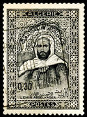 Postage stamp. Emir Abdel Kader — Stock Photo